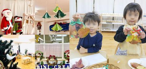 母子分離クラスの未就園児が製作したリースやサンタクロース、クリスマスツリーを教室に飾り、クリスマスムードがいっぱいです。