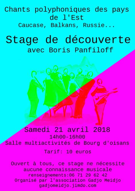 Stage Découverte à Bourg d'Oisans le 21 AVRIL!