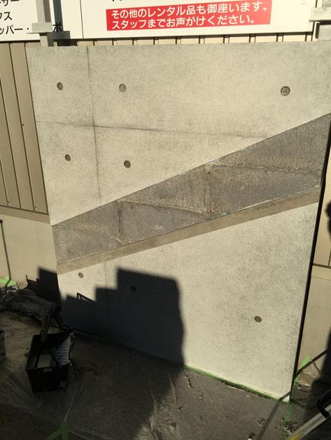 RC壁そのものになる仕上げ。と言うか、RC壁より断然美しく仕上がる。