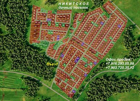 генплан дачного поселка никитское, истринское водохранилище