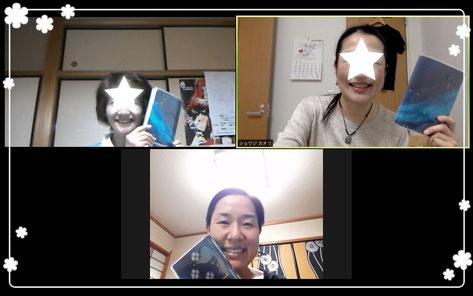 滋賀県甲賀市 ドライヘッドスパ 小顔矯正 顔 たるみ解消 老化 若返り アンチエイジング 小顔矯正 講座 スクール