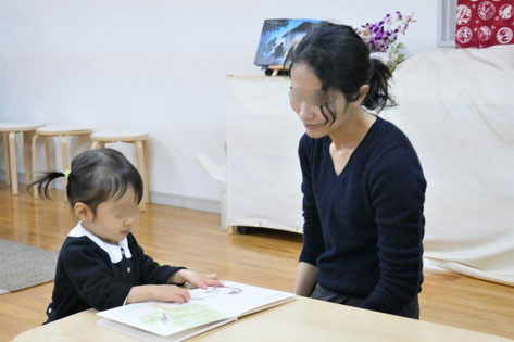 モンテッソーリの個別活動でお子様の活動をお母さまが見守っています。