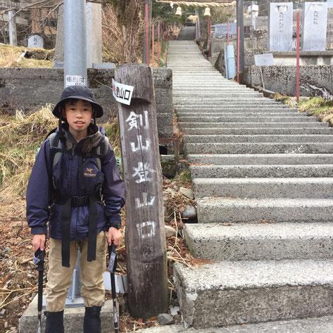 登山口でカシャ‼ ん?、、息子さん表情? 原因はザックの重さ!駐車場から登山口までの100mで上の表情に早変わり!(滝汗)