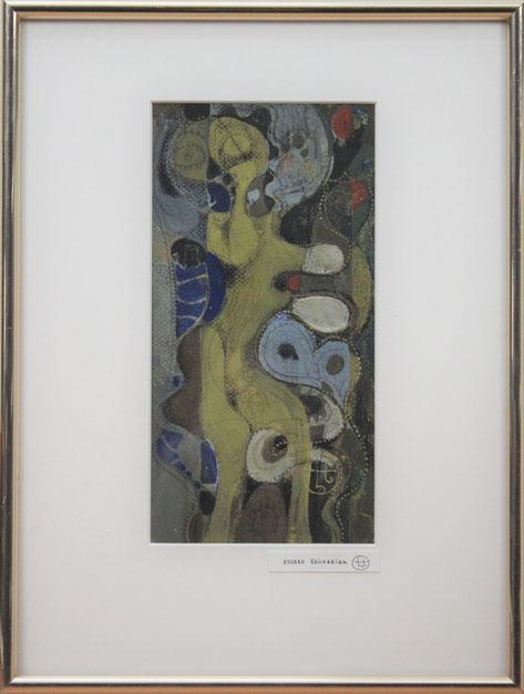 te_koop_aangeboden_een_modern_kunstwerk_van_de_armeense_kunstenaar_eduard_edigarian_1943-2019