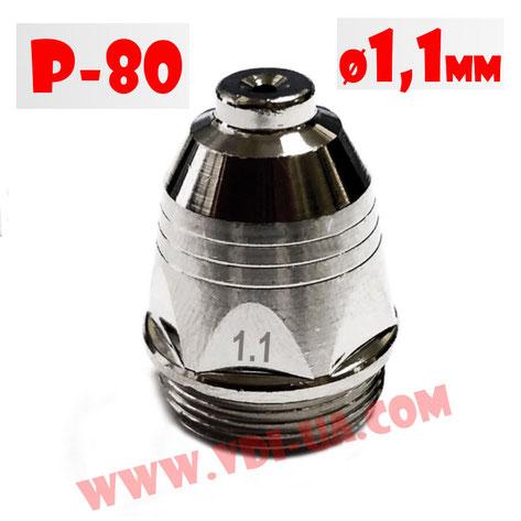Сопло плазмотрона P-80 1.1мм