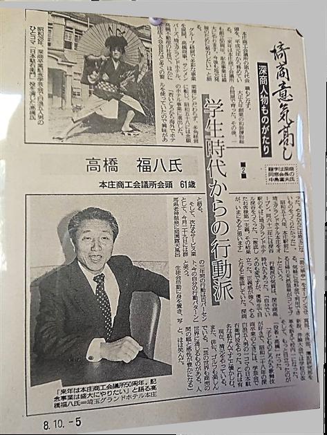「学生時代からの行動派(髙橋福八 同窓会長)」