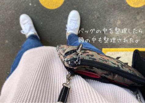 お財布ショルダー着用画像:持ち歩くものを整理すると思考まで整理されます
