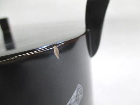 杯洗の外側 傷を彫る
