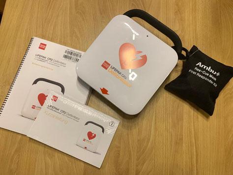 Defibrillator am Eisplatz Lindenberg