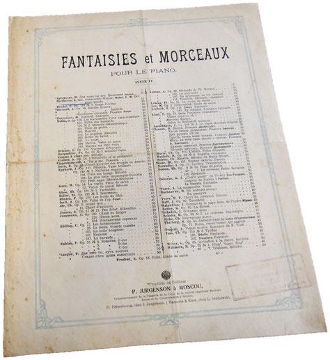 Грустный вальс Бетховена и Шуберта, и Последнее произведение Вебера, ноты, обложка