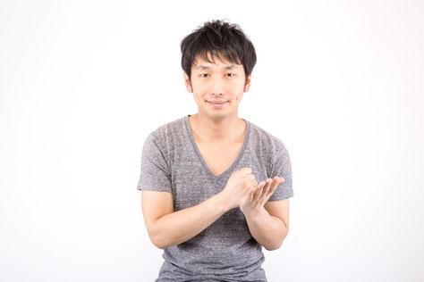 姿勢が悪くて肩がこる奈良県香芝市の男性