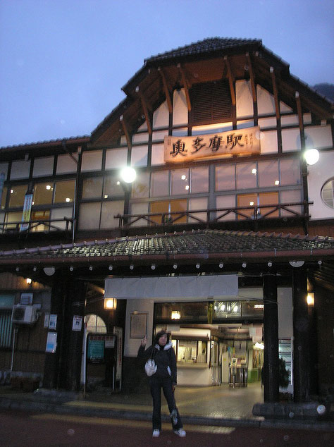 Okutama station