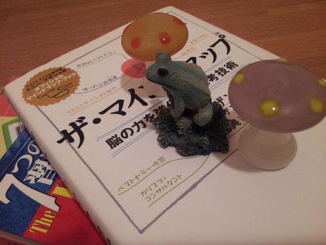 きのことカエルと本。これさえあれば結構ご機嫌な私です~(^-^)♪