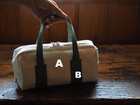 色が選べるハンドバッグ