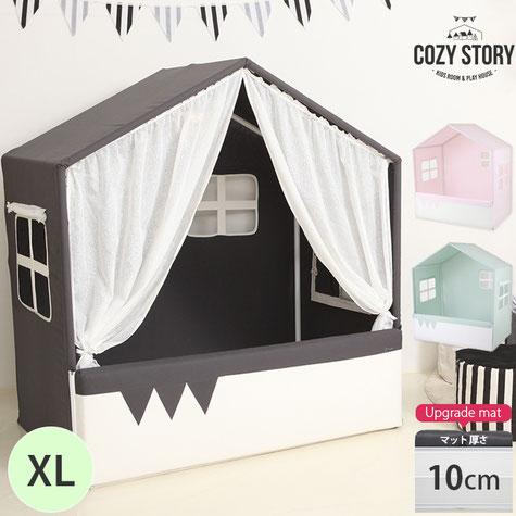 KOZY STORY ベッドハウス(XLサイズ  10cmアップグレードマット)