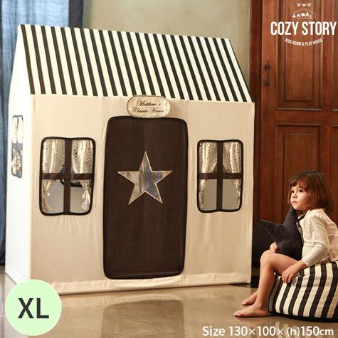 KOZY STORY プレイハウス(デザインタイプ XLサイズ)