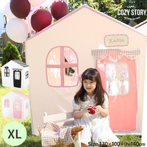 KOZY STORY プレイハウス(ペンションタイプ XLサイズ)