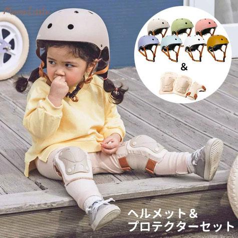 Mom n Little  バスケット&サッカーゴール