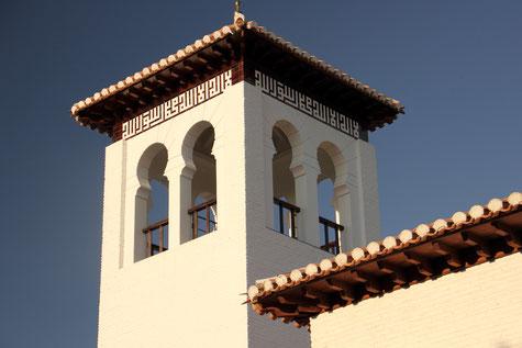 The Minaret of la Mesquita Mayor