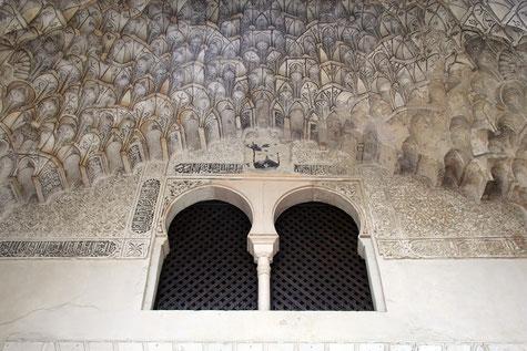 A detail of the entrance of Corral del Cárbon