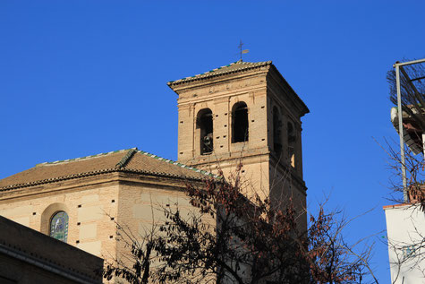 The Tower of Iglesia del Salvador