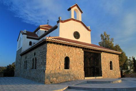Hermitage de Tres Juanes in Atarfe
