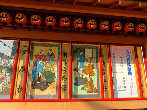 歌舞伎の掲示板