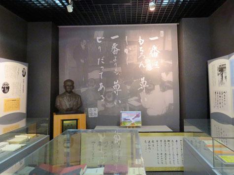 東井義雄記念館の展示