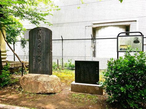 勝海舟生誕の地記念碑