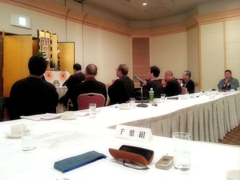 東京教区北ブロック役職者合同協議会