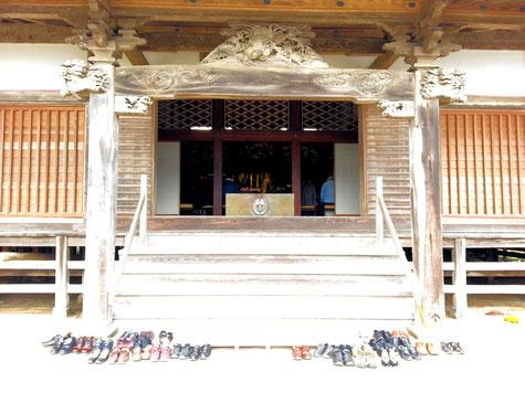 飯岡の光台寺