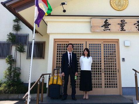 結城道哉さんと菊地磨美子さん 二人でKIKKO