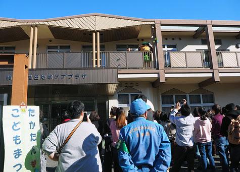 今年2月2日には高田地域ケアプラザで「たかたん こどもまつり」を開いた