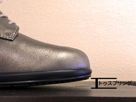 靴によってトゥスプリングの程度は異なります