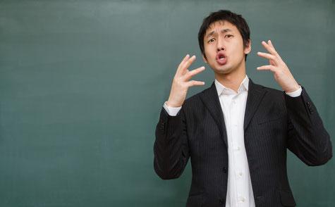 腰痛が治らない奈良県香芝市の男性