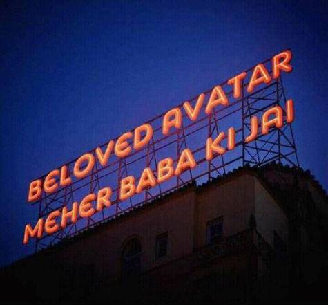 Courtesy of Dhananjaya Munta