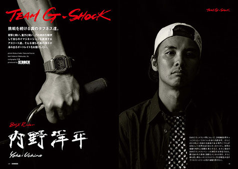 ロゴ/名前(G-SHOCK Official Book/2014)Design : HIDDEN CHAMPION