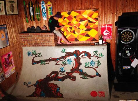 スケボーランプ「タマリバかんすけ」(石川県/2014)with ENTER,konirow (OT29)