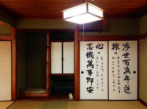 民宿内装「民宿いたくら」(神奈川・湯河原町/2014)