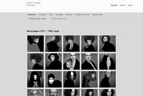 сайт фотографа на Jimdo