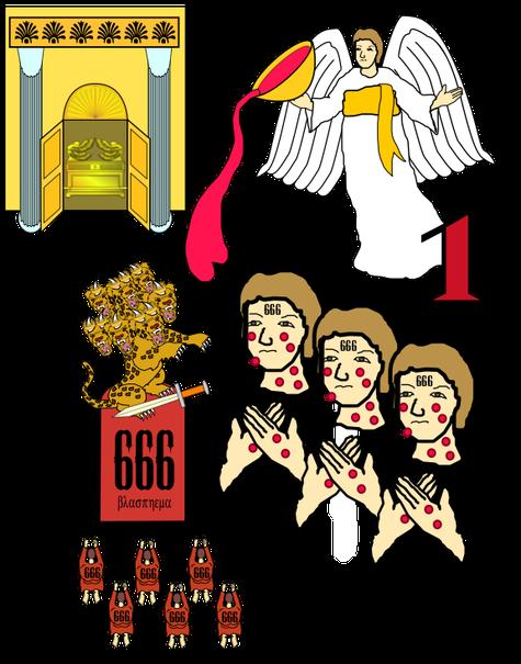 Le 1er des 7 anges verse sa coupe d'or remplie de la colère de Dieu sur la terre, les premiers humains à être frappés par le fléau sont ceux qui portent la marque de la bête et qui adorent son image. Ils sont frappés d'un ulcère mauvais et douloureux.