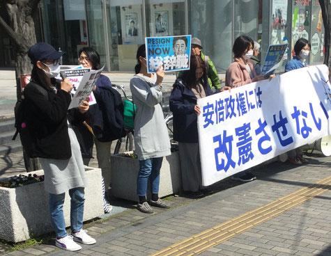 3月19日、長野市トイーゴ前で読み上げました