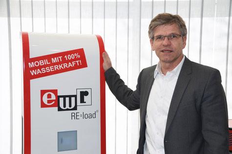Christoph Hilz, Vorstandsmitglied und Geschäftsführer der EWR