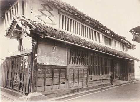 Imanishi Residence Front view before dissolution repairing