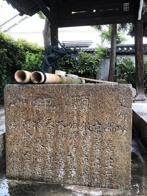 今井町 春日神社 手水鉢 泉州 海の堺 商人 奉納 自治都市 コムーネ