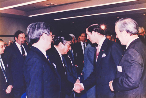 Imanishi Famly owner Residence visit Prince Charles The Prince of Wales 今西家 来訪 チャールズ皇太子