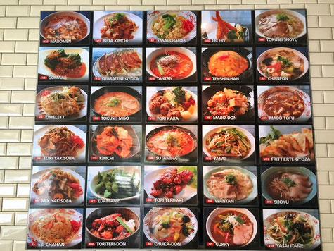 Fotomenu auf der Wand im Restaurant