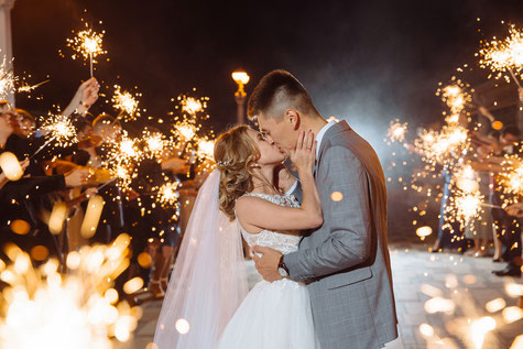 ведущий на свадьбу, тамада на свадьбу