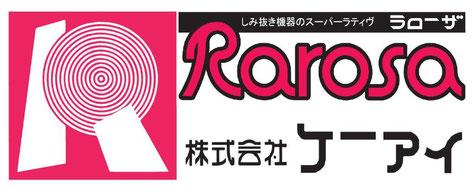 株式会社ケーアイのロゴ