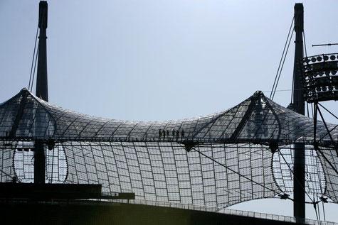 Zeltdach, Tour,  München, Architektur